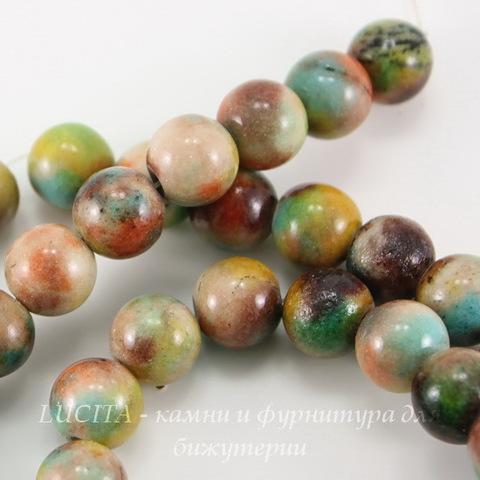 Бусина Жадеит (тониров), шарик, цвет - красный+желтый+зеленый, 10 мм, нить