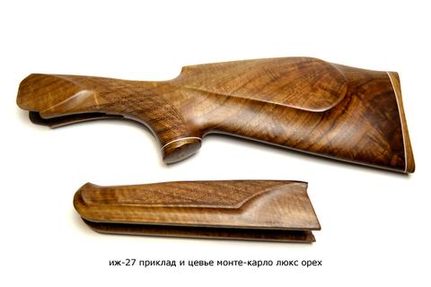 иж-27 приклад и цевье монте-карло люкс орех