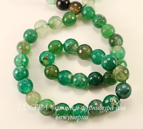 Бусина Агат (тониров), шарик с огранкой, цвет - зеленый, 10 мм, нить