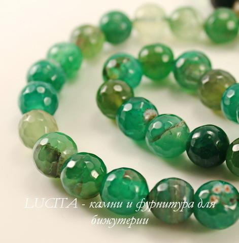Бусина Агат (тониров), шарик с огранкой, цвет - зеленый, 10 мм, нить ()