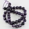 Бусина Аметист, шарик, цвет - фиолетовый, 10 мм, нить