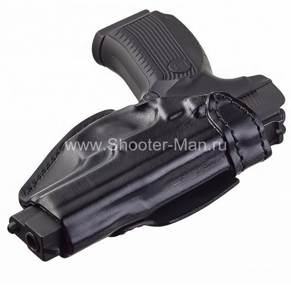 Кожаная кобура на пояс для пистолета Ярыгина ( модель № 7 ) Стич Профи