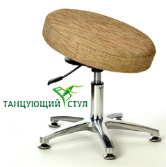 Танцующий стул для школьника