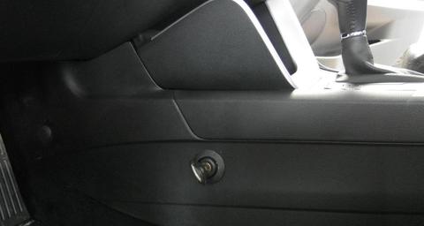 Гарант Консул 22025.L для KIA CEE'D /2012-/ А+ P Кроме комплектаций Prestige и Premium