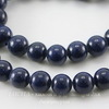 Бусина Жадеит (тониров), шарик, цвет - темно-синий, 8 мм, нить