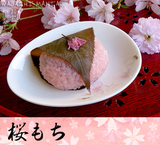 https://static12.insales.ru/images/products/1/1405/21415293/compact_japanese_rice_cakes.jpg