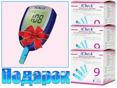 3 упаковки тест-полосок Айчек № 50 (iCheck) + Глюкометр Айчек с автоматическим прокалывателем
