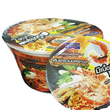 https://static12.insales.ru/images/products/1/1414/39241094/compact_Tom_Yum_Noodle_Box.jpg