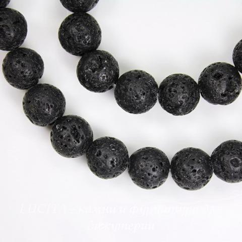 Бусина Лава, шарик, 8 мм, нить