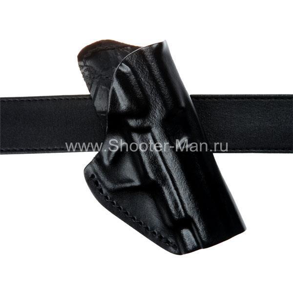 Кобура кожаная для пистолета Гроза - 01 поясная ( модель № 17 )