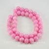 Бусина Жадеит (тониров), шарик, цвет - нежно-розовый, 10 мм, нить