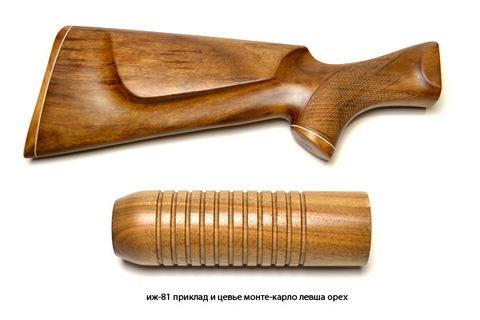 иж-81 приклад и цевье монте-карло левша орех