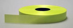 Лента пластиковая с рисунком 2см*100м салатовая
