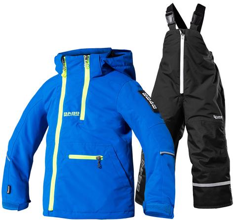 Лыжный костюм детский 8848 Altitude Mio Seal