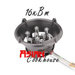 Горелка газовая Wolmex 7TL-01, 16кВт