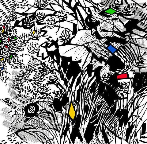 Фотообои (панно) Mr. Perswall Street Art P201901-6, интернет магазин Волео