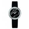 Купить Наручные часы Balmain 13713264 по доступной цене