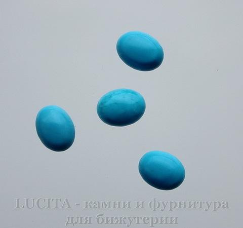Кабошон овальный Говлит (тониров) цвет - голубой 8х6х3 мм