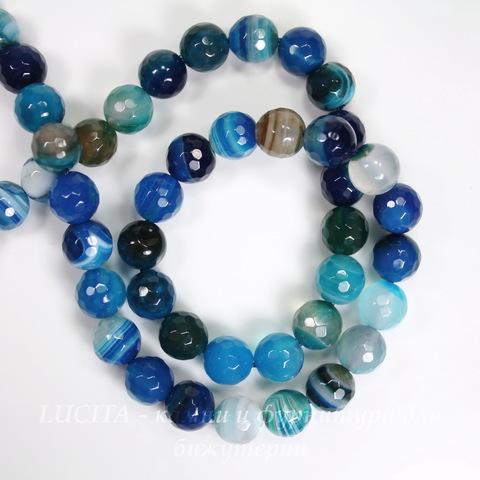 Бусина Агат, шарик с огранкой, цвет - синий с полосками, 8 мм, нить
