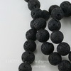 Бусина Лава, шарик, 10 мм, нить