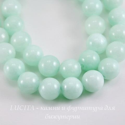 Бусина Жадеит (тониров), шарик, цвет - пастельно-мятный, 10 мм, нить