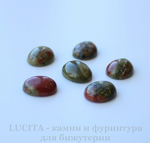 Кабошон овальный Унакит, 10х8х4 мм