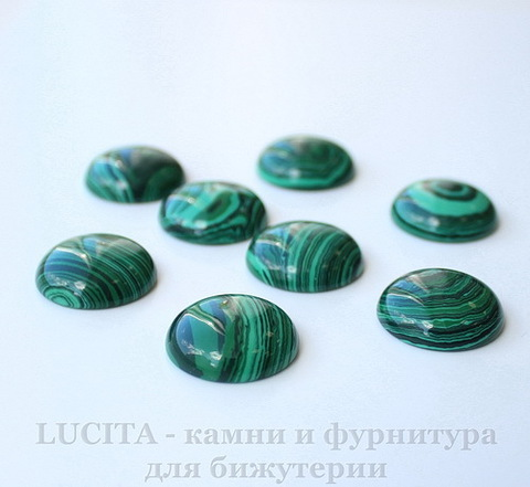 Кабошон круглый Малахит (искусств), 22 мм