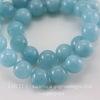 Бусина Кварц (тониров), шарик, цвет - голубой, 10 мм, нить