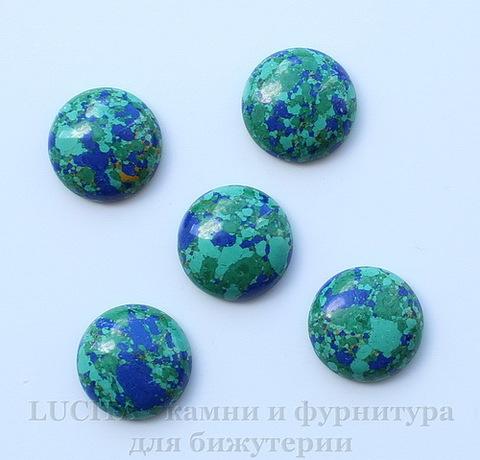 Кабошон круглый Бирюза (искусств) (цвет - сине-зеленый) 18 мм