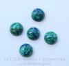 Кабошон круглый Бирюза сине-зеленый (искусств, тониров.), 12 мм