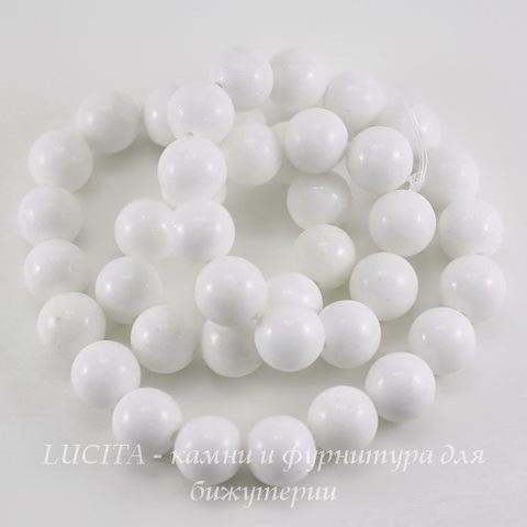 Бусина Жадеит (тониров), шарик, цвет - белый, 10 мм, нить