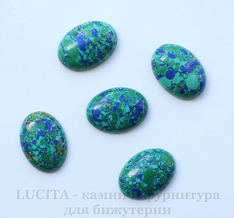 Кабошон овальный Бирюза (искусств) цвет - сине-зеленый 25х18х8 мм