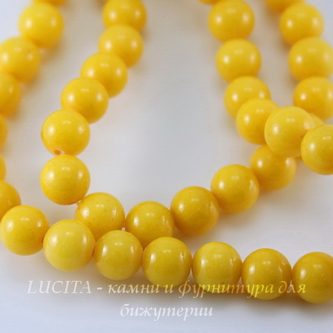 Бусина Жадеит (тониров), шарик, цвет - желтый, 8 мм, нить