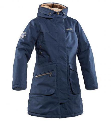 Куртка горнолыжная 8848 Altitude Liberty Marine