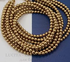 5810 Хрустальный жемчуг Сваровски Crystal Bright Gold круглый 4 мм, 10 штук
