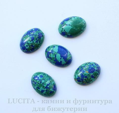 Кабошон овальный Бирюза сине-зеленый (искусств., тониров.), 18х13х6 мм