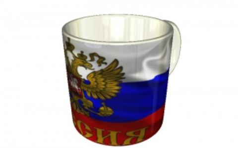 """Кружка чайная """"Герб России"""""""