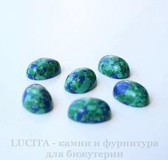 Кабошон овальный Бирюза сине-зеленый (искусств., (тониров.), 14х10х6 мм