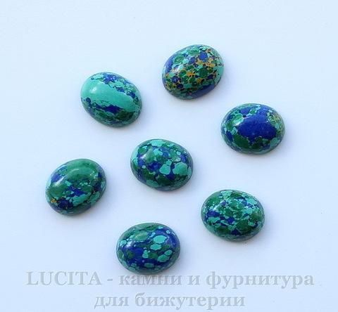 Кабошон овальный Бирюза (искусств) (тониров) цвет - сине-зеленый 10х8х4 мм