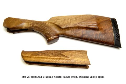 иж-27 приклад и цевье монте-карло стар. образца люкс орех