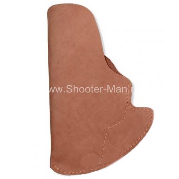Кобура скрытого ношения для пистолета Гроза - 03 поясная ( модель № 14 )