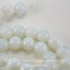 Бусина Лунный камень (искусств), шарик, цвет - белый, 10 мм, нить