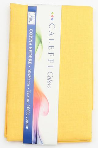 Наволочки 2шт 50х70 Caleffi Tinta Unita желтые