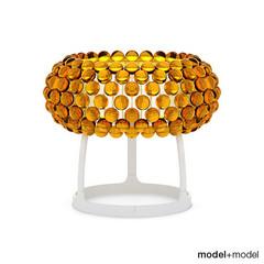 лампа Foscarini Caboche Table Lamp Big