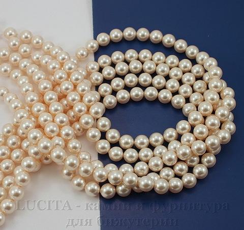 5810 Хрустальный жемчуг Сваровски Crystal Creamrose круглый 8 мм , 5 шт