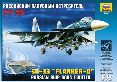 Звезда 7207 Палубный истребитель Су - 33,  1:72