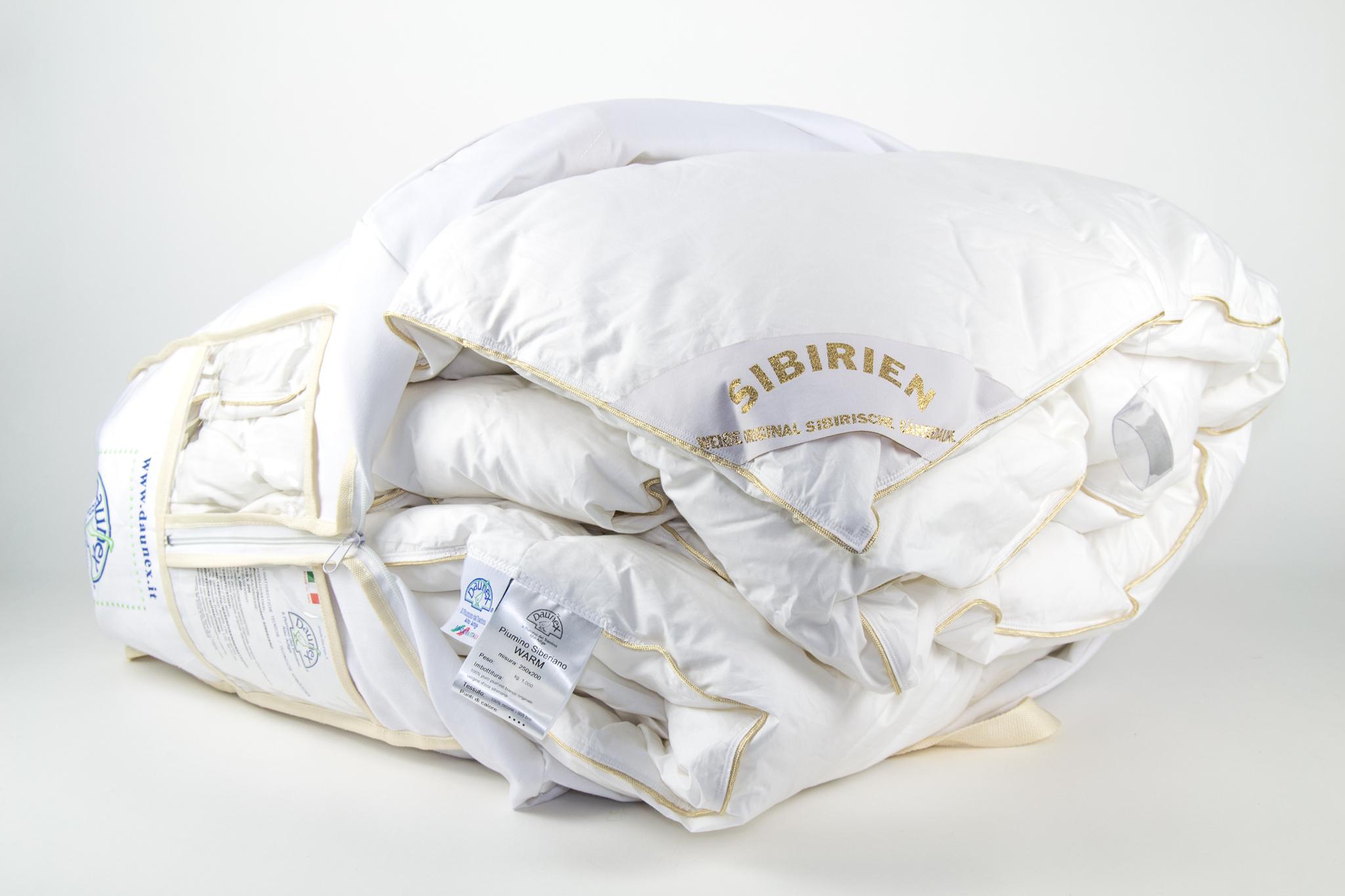 Одеяла Элитное одеяло пуховое 200х200 Siberiano от Daunex elitnoe-odeyalo-puhovoe-200h200-siberiano-ot-daunex-italiya.jpg