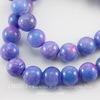 Бусина Жадеит (тониров), шарик, цвет - сиренево-голубой, 10 мм, нить