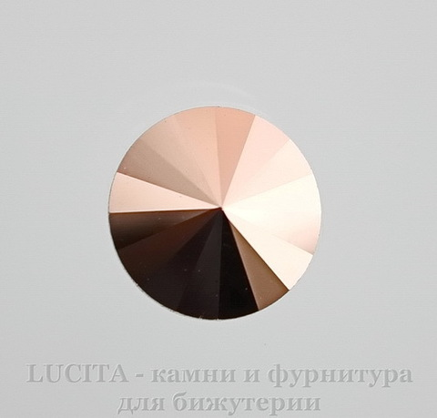 1122 Rivoli Ювелирные стразы Сваровски Crystal Rose Gold (14 мм)