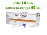 Набор инфузионный  Акку-Чек ФлексЛинк 10/80  (длина иглы 10 мм, длина катетера 80 см)